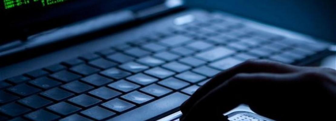 Η σκοτεινή γωνιά του ίντερνετ -Εκεί που αγοράζουν ουράνιο, ναρκωτικά και οδηγό για το πώς να στέλνεις SMS σε κορίτσια