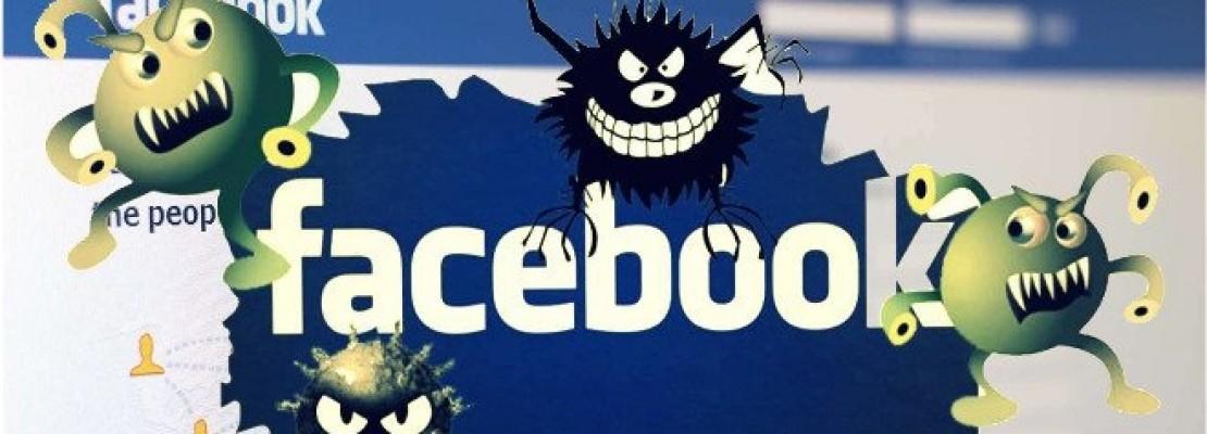 Αυτός είναι ο νέος ιός στο Facebook – Πως να απαλλαγείτε