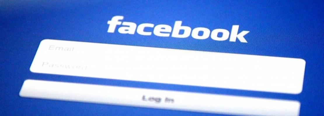 Το Facebook «μπλοκάρει» χρήστες και απαιτεί αντίγραφο ταυτότητας για επαναφορά του προφίλ