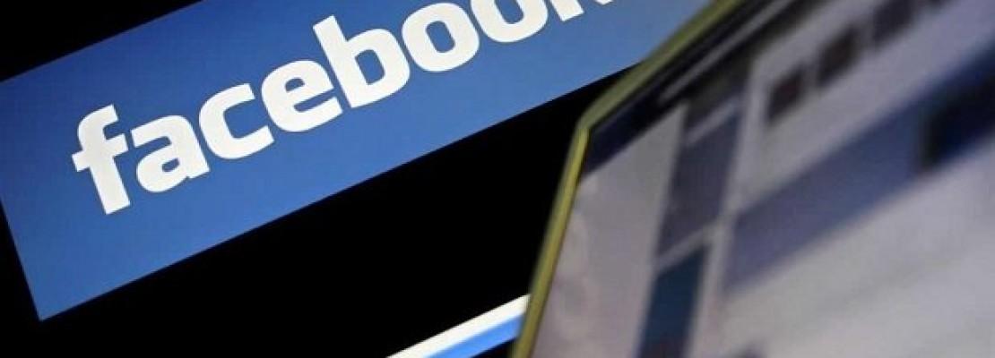 Facebook at Work : Έρχεται το αντίπαλον δέος του LinkedIn