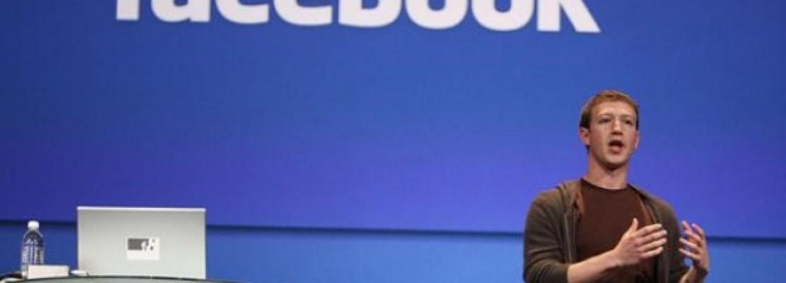 Ο Mark Zuckerberg επιτίθεται στην Apple