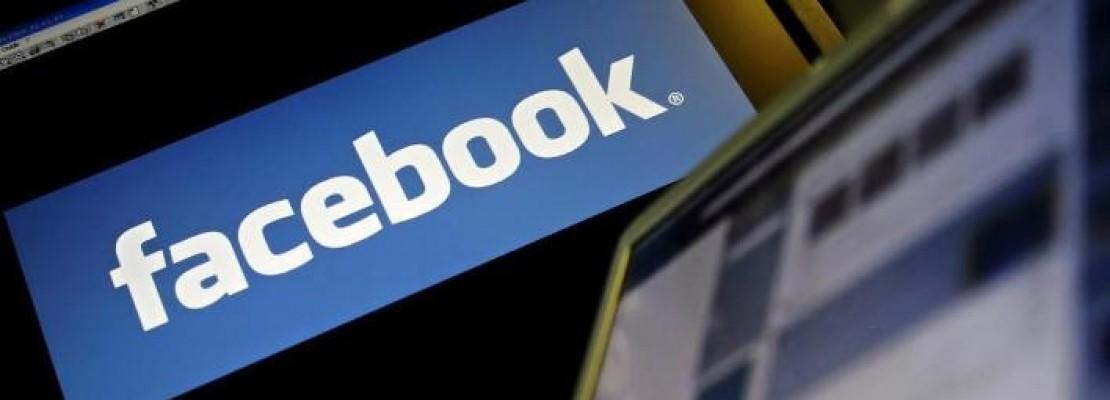 Η καινούρια εφαρμογή του Facebook που θα συζητηθεί