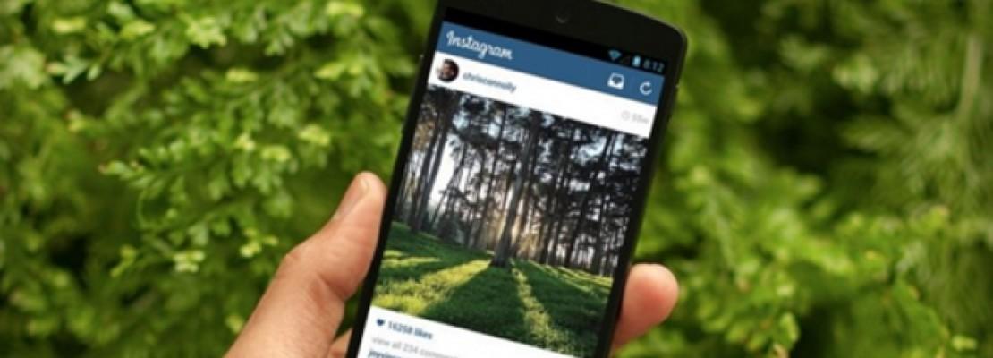 Το Instagram «έφαγε» το Twitter -Εχει πλέον περισσότερους ενεργούς χρήστες