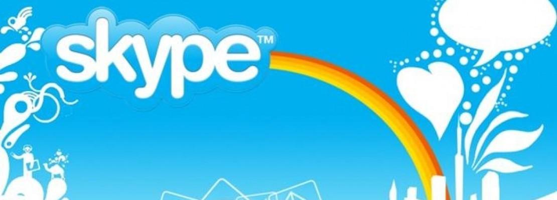 Εκπληκτική νέα εφαρμογή στο Skype θα αλλάξει τα δεδομένα στην επικοινωνία