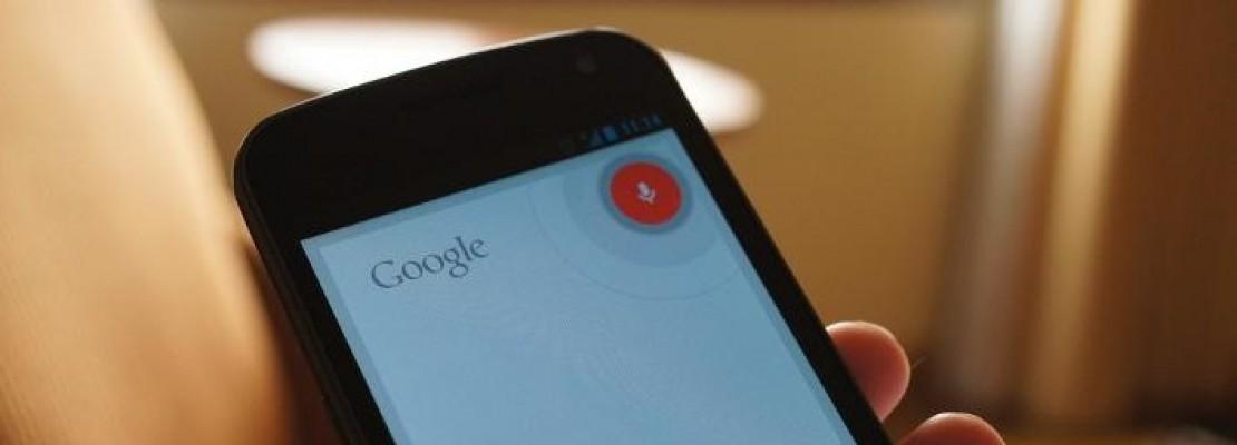 Είσαι ό,τι googlάρεις -Τι αποκαλύπτουν για τον κόσμο οι αναζητήσεις στο διαδίκτυο