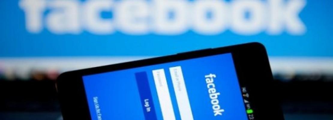 Δωρεάν υπηρεσία ασφάλειας σε όλους τους χρήστες του Facebook