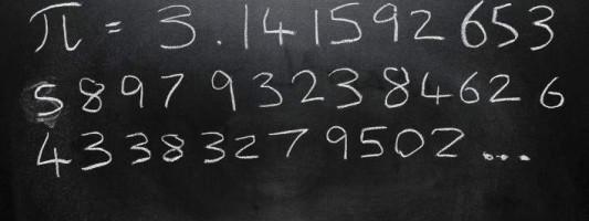 Η μέρα του αριθμού π: Γιατί γιορτάζει σήμερα η μαθηματική σταθερά