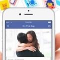Η νέα εφαρμογή στο Facebook που θα κάνει θραύση -Θα γίνει αγαπημένη όλων