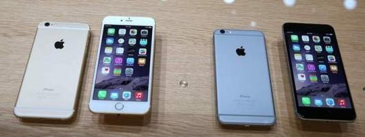 Ερχονται τα νέα iPhone -Ποια είναι τα τρία μοντέλα που θα παρουσιάσει η Apple μέσα στο 2015