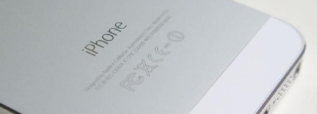 Τι σημαίνουν τα σύμβολα στο πίσω μέρος των iPhone