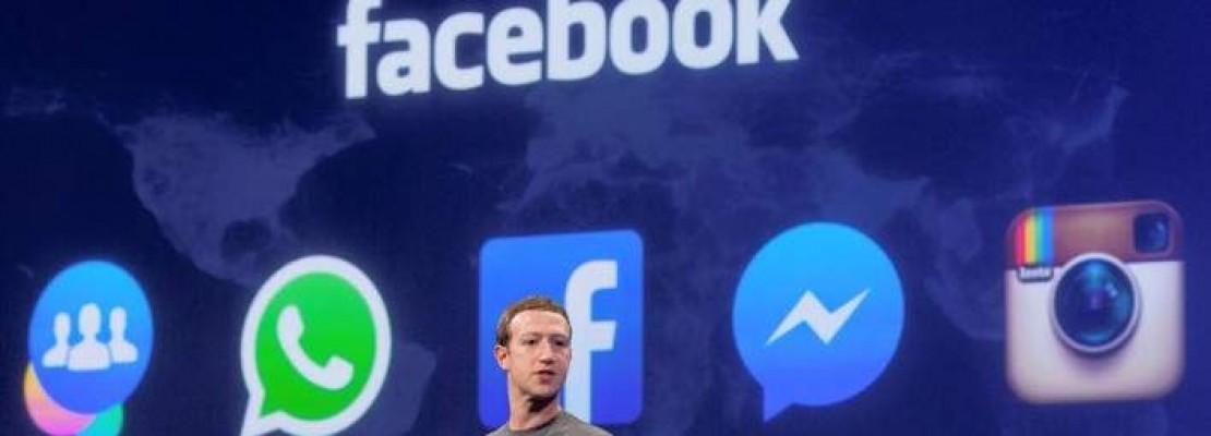 Facebook: Αυξήθηκαν στους 1.44 δισ. οι χρήστες το 2015