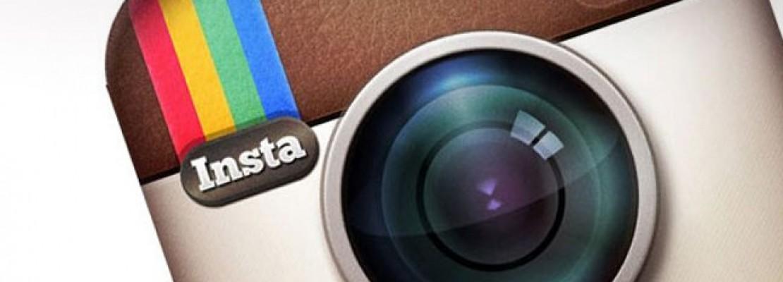 Πιο αυστηροί οι κανόνες στο Instagram – Κάποιος να παρηγορήσει την Κιμ Καρντάσιαν!