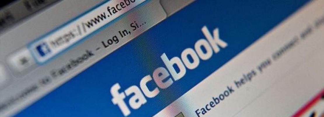 Παγκόσμιος συναγερμός για τον νέο ιό που χτύπησε το Facebook