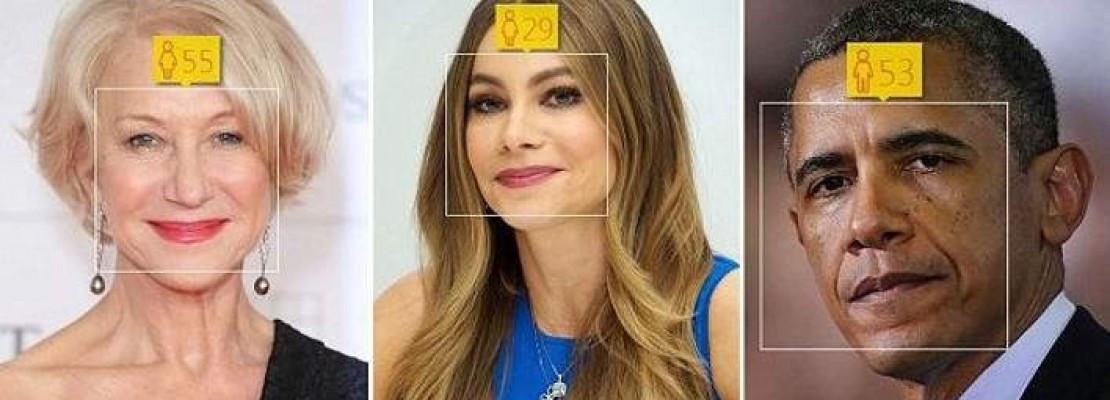 Απίστευτη εφαρμογή: Βρείτε πόσο χρονών είναι οι φίλοι, οι γνωστοί σας αλλά και οι διάσημοι