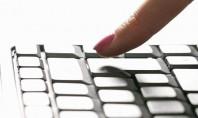Πώς μπορεί κανείς να απομνημονεύσει μεγάλους κωδικούς πρόσβασης