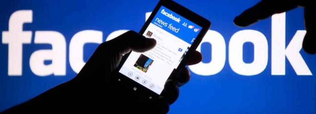 Το Facebook κρυπτογραφεί όλα τα mail -Τι πρέπει να κάνουν οι χρήστες