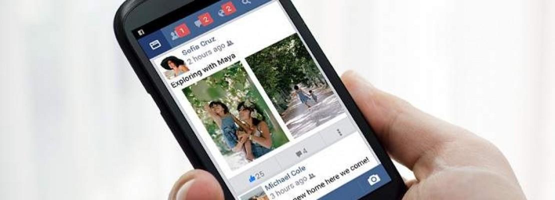 Τι είναι η νέα, πιο «ελαφριά» εκδοχή του Facebook  (PHOTOS)