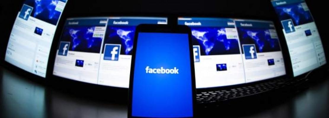 Δεν κρύβονται όλες οι φωτογραφίες που ανεβαίνουν στο facebook -Πως μπορεί να τις δει κάποιος