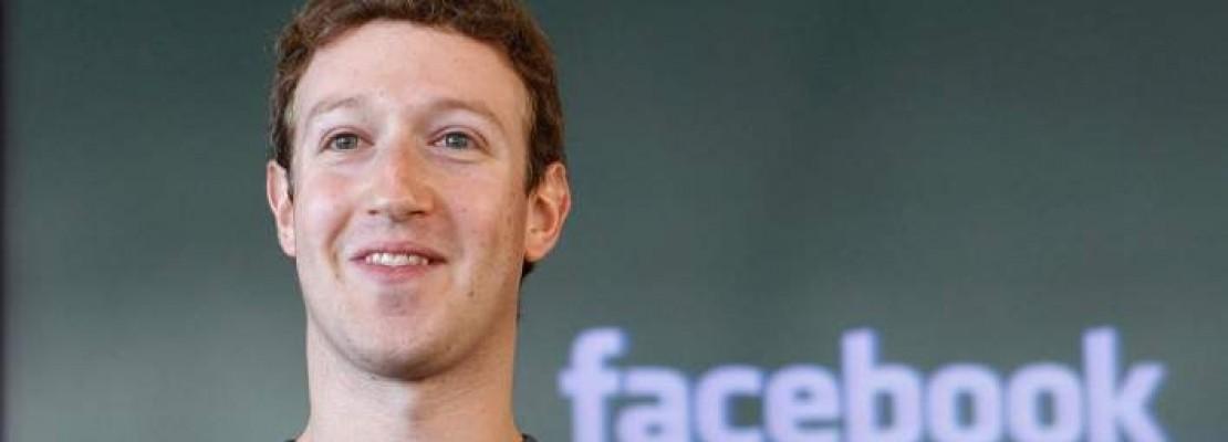 Ο Μαρκ Ζούκερμπεργκ είναι και επισήμως ο 9ος πλουσιότερος άνθρωπος στον κόσμο