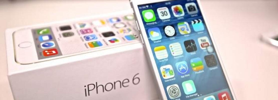 Χωρίς έκδοση 16GB το iPhone 6S