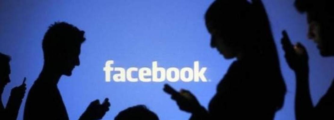 Το Facebook ετοιμάζεται να προσφέρει στους χρήστες του πύλη για δωρεάν internet