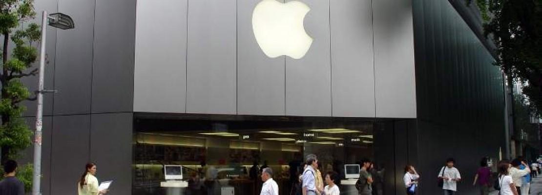 H Apple ετοιμάζει… μπάσιμο και στα δίκτυα κινητής τηλεφωνίας