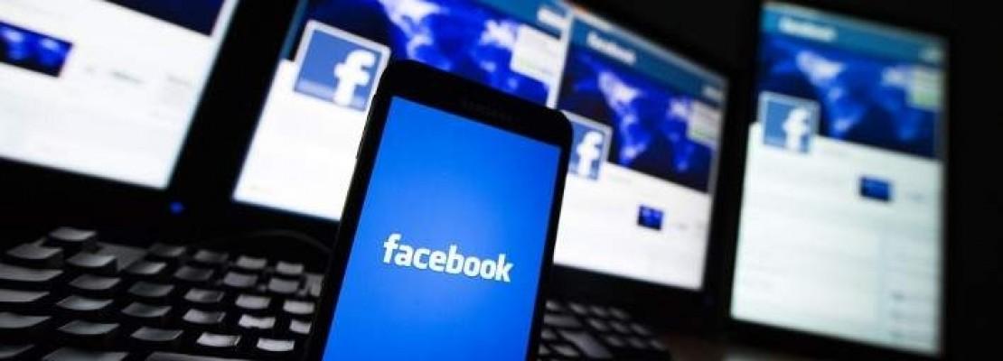 Αλλάζει εμφάνιση το Facebook -Η εικόνα που διέρρευσε
