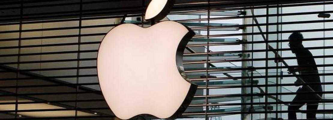 Αντίστροφη μέτρηση για την παρουσίαση του iPhone 6s και iPhone 6s Plus
