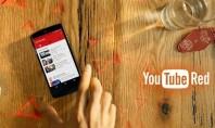 YouTube Red με χρέωση $9.99 για ένα YouTube χωρίς διαφημίσεις και με τοπική αποθήκευση βίντεο