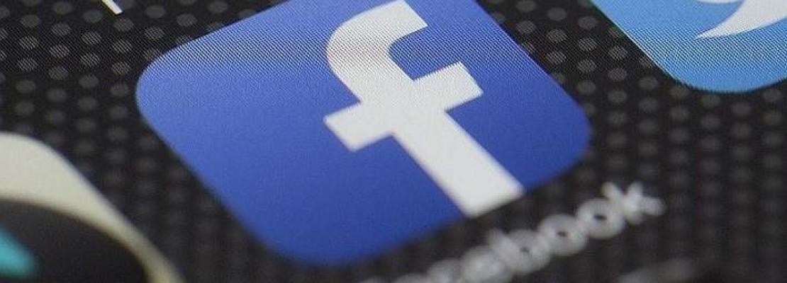 Το Facebook δοκιμάζει 6 νέα κουμπιά εκτός από το Like -Ποια θα είναι αυτά [εικόνα]