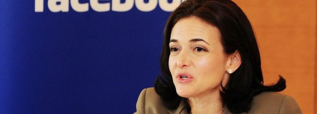 Sheryl Sandberg: Το MBA δεν είναι απαραίτητο για όποιον επιθυμεί να εργαστεί στον τομέα της τεχνολογίας