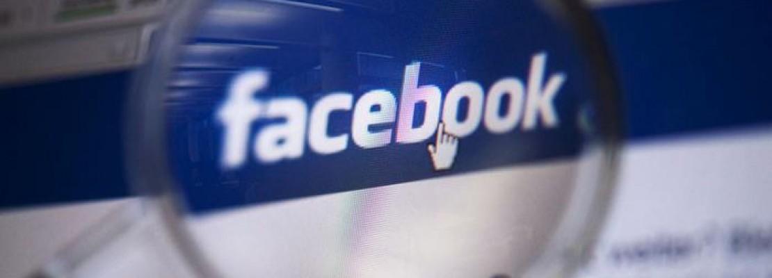 Τα μυστικά κόλπα στο Facebook για να κάνετε τη διαφορά!