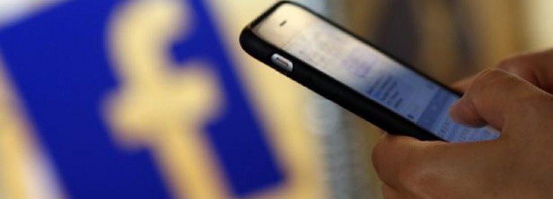 Νέα εφαρμογή ειδικά για μαθητές εισάγει το Facebook