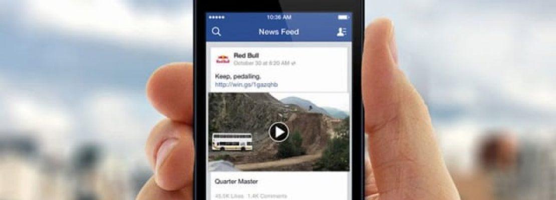 Βελτιώνεται η κάθετη προβολή βίντεο στο Facebook