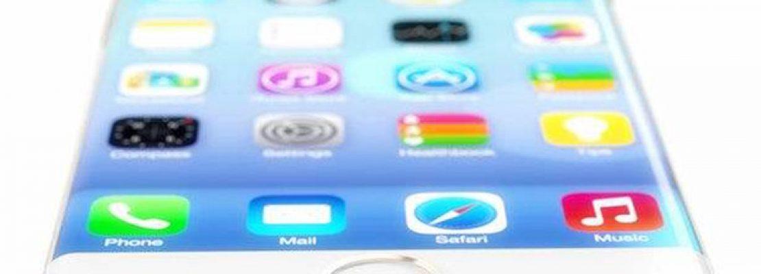 Οι νέες φήμες για το iPhone 7 και η ομοιότητα με το Samsung