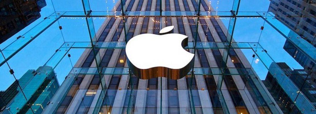 Η Κομισιόν επιμένει και ζητά από την Apple φόρους ρεκόρ ύψους 13 δισ. ευρώ!