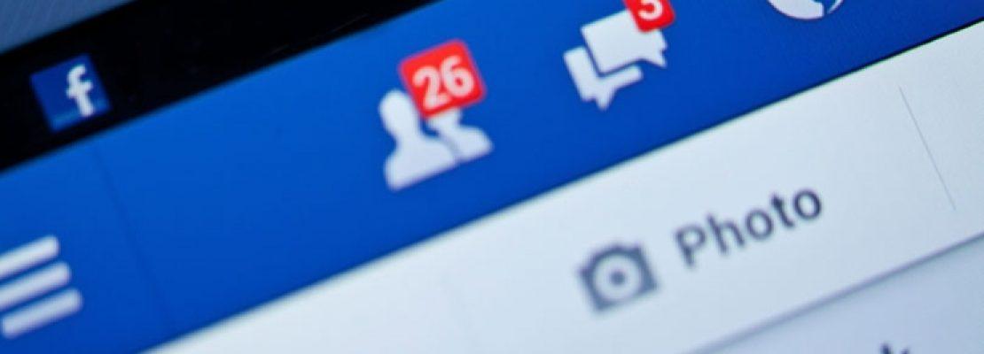 Τις γνωρίζετε; 12 μυστικές ρυθμίσεις στο Facebook που θα σας βοηθήσουν