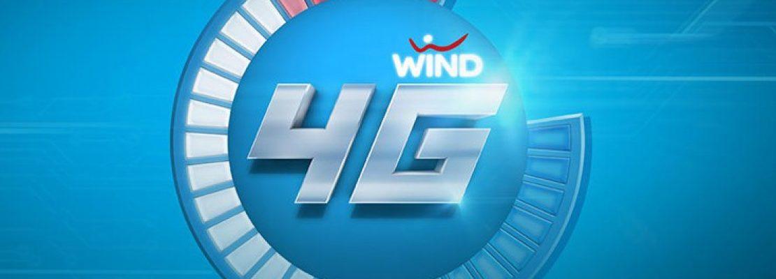Έλληνες και ξένοι επισκέπτες εκτόξευσαν το Δίκτυο 4G της WIND τον Αύγουστο