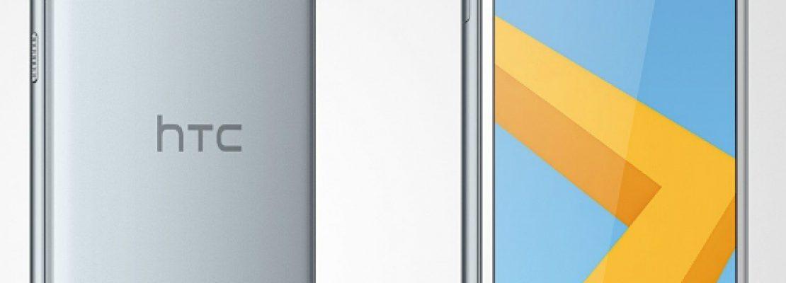 HTC One A9s: Μεταλλικό με οθόνη 5″HD και MediaTek Helio P10