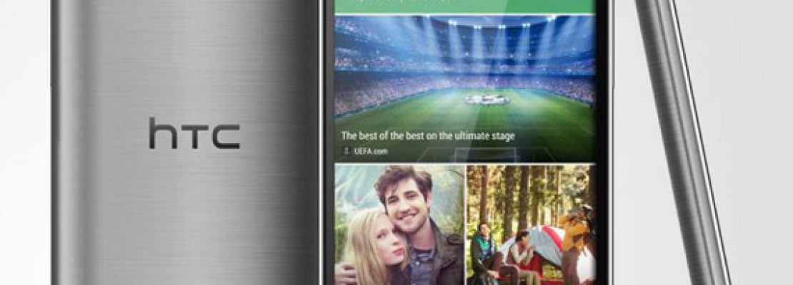 HTC: Είχαμε smartphone με dual-camera 2 χρόνια πριν το iPhone 7 Plus