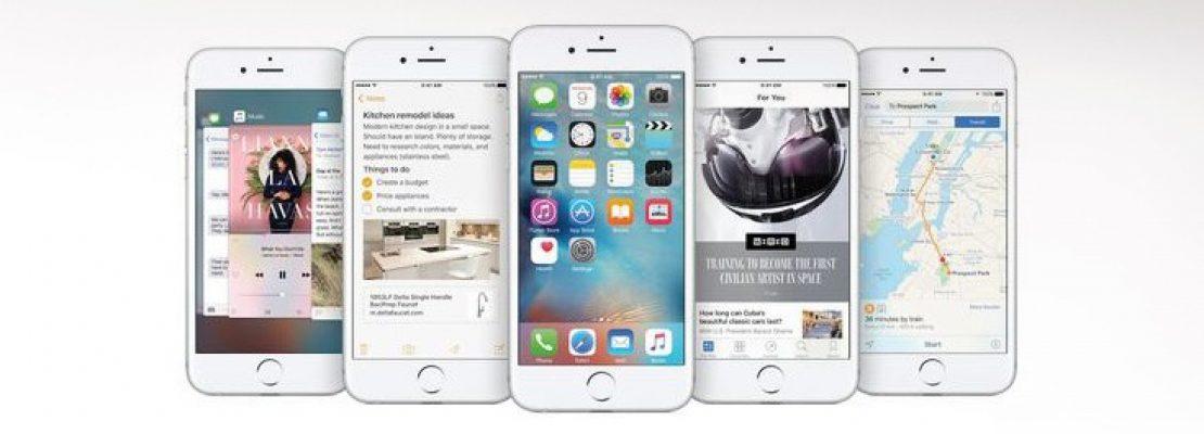 Η αλλαγή που φέρνει το iOS 10 και θα απελευθερώσει μνήμη