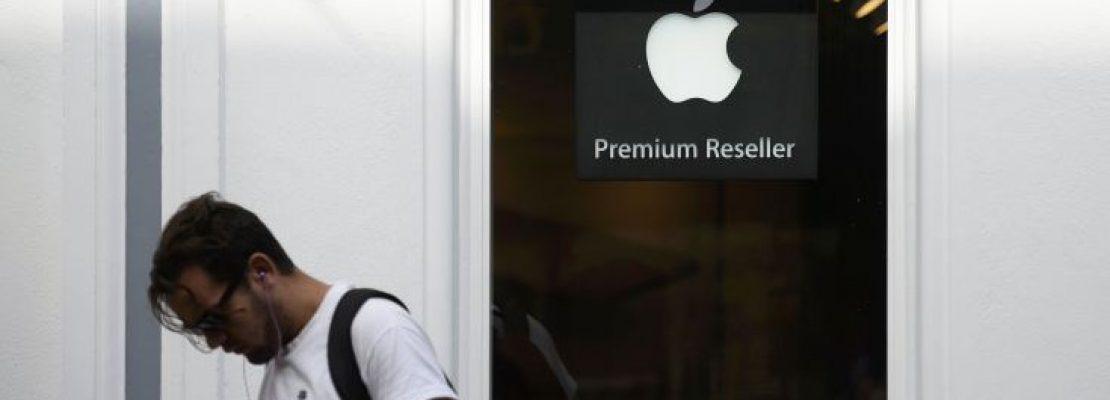 Τιμ Κουκ: «Απόλυτα πολιτικά σκ…» το πρόστιμο-μαμούθ στην Apple
