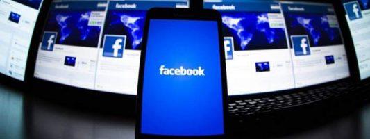Νέος ιός στο Facebook -Επιτήδειοι «χτύπησαν» με δήθεν αυτοκτονία του Μπραντ Πιτ