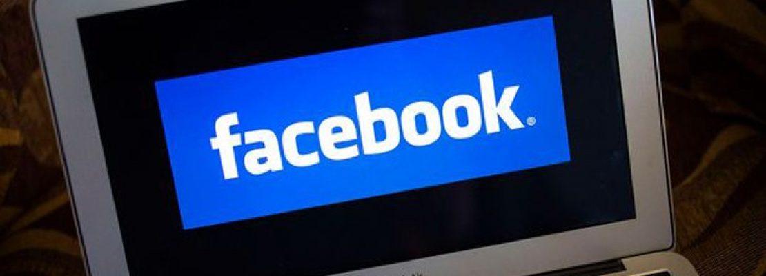 Μήνυση 14χρονης κατά του Facebook για γυμνή φωτογραφία της