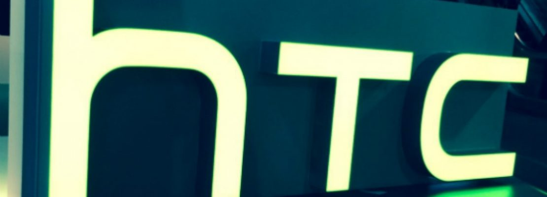 HTC: 4% αύξηση εσόδων για τον Αύγουστο, αλλά…