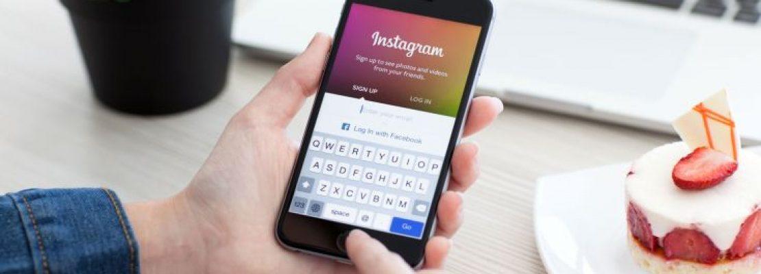 Η νέα αλλαγή στο Instagram με τις δημοσιεύσεις αγνώστων