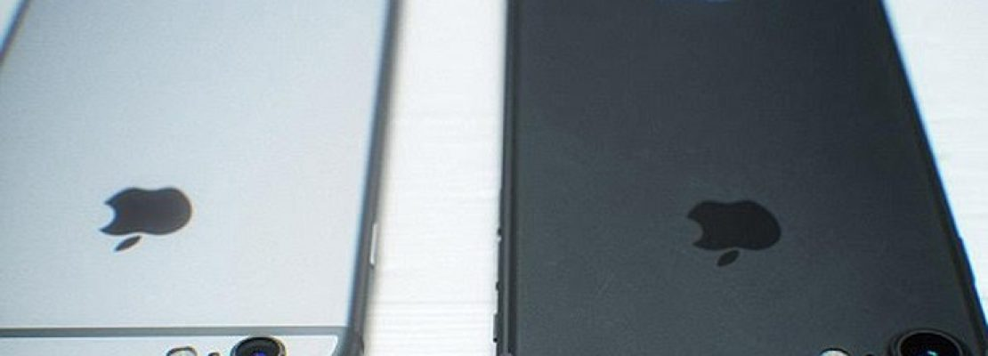 Αποκαλύπτονται οι τελευταίες λεπτομέρειες για το iPhone 7