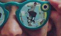 Γυαλιά ηλίου με ενσωματωμένη κάμερα θα καταγράφουν 30» βίντεο