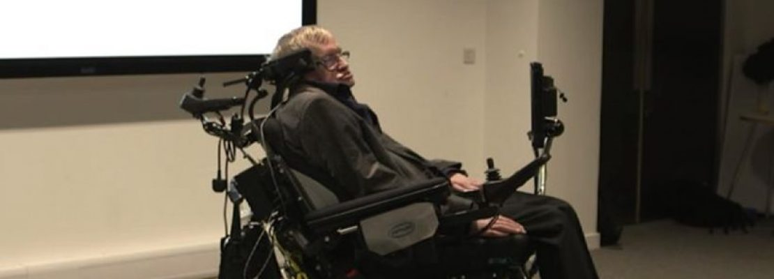 Στίβεν Χόκινγκ: Η τεχνητή νοημοσύνη μπορεί να γίνει το χειρότερο πράγμα που συνέβη στην ανθρωπότητα