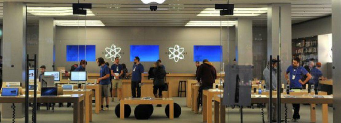 Τεχνικοί της Apple έκλεβαν φωτογραφίες από κινητά γυναικών και τις βαθμολογούσαν!